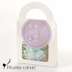 ほのかおり「四季折々」 あじさい(露をイメージした香り) ロウの芳香剤・ルームフレグランス ペガサスキャンドル Wax made fragran