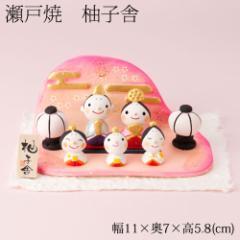 柚子舎 童錦五人飾り (HK714) 瀬戸焼のお雛さま 桃の節句 Setoyaki Hina dolls