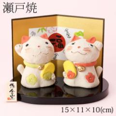 瀬戸焼ひろ陶房 招き猫 招福組猫 (K5242) 愛知県の工芸品 Seto-yaki Lucky cat ※在庫限り