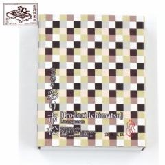 和詩倶楽部 遊便切手 彩り市松 (YK-014) 切手型の吉兆柄シール・貼札 20枚入(2絵柄各10枚) Japanese Kitcho pattern sticker