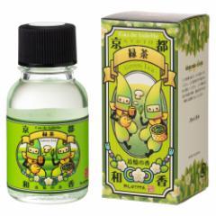 コトラボ オードトワレ 緑茶:追憶の香 20ml 京都発コスメブランドの香水 Kotolabo Eau de toilette, Green tea