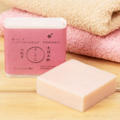 江処堂 洗顔石鹸 さくら やさしい桜の香り 天然の保湿成分をまるごと閉じ込めたハンドメイド石けん Cherry blossoms hamdmade soap