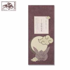 【一筆箋】一筆其の先箋 雲龍兎箋 (IA-032) 同柄20枚綴 和詩倶楽部 Mini letter paper, Washi-club