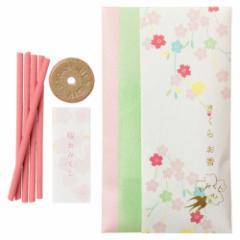 ART LAB cotoiro はなしだれ お香スティック・おみくじ付き 優しい桜の香り【限定入荷】 Incense stick, Cherry blossom scent