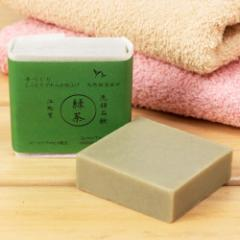江処堂 洗顔石鹸 緑茶 芳醇な緑茶の香り 天然の保湿成分をまるごと閉じ込めたハンドメイド石けん Green tea hamdmade soap