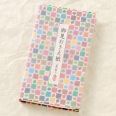 和詩倶楽部 御見おさえ紙 京千鳥格子〈カラー千鳥格子〉 150枚入 (OO-113)