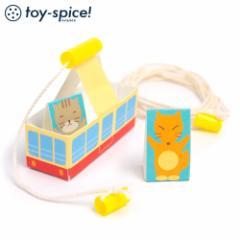 ポストカードTOY するする、ロープウェイ (020-1) 素材付きタイプ 紙のおもちゃ工作キット Postcard toy, Paper handmade kit