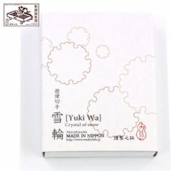 和詩倶楽部 遊便切手 雪輪 (YK-016) 切手型の吉兆柄シール・貼札 20枚入(2絵柄各10枚) Japanese Kitcho pattern sticker