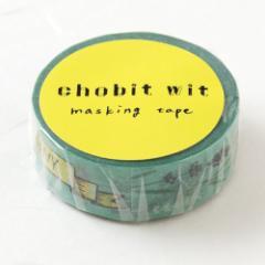 chobit wit マスキングテープ ガーデニングgardening (CW-155) Masking tape