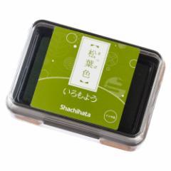 スタンプパッド いろもよう 松葉色 (HAC-1-DYG) 日本の伝統色 スタンプ用インクパッド シヤチハタ Ink pad, Japanese color