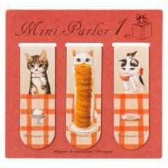 マグネットブックマーカー「ミニパーラー1」3枚入 (BM-14) ポタリングキャット Cat bookmark, Pottering cat