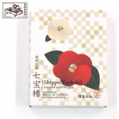 和詩倶楽部 遊便切手 七宝椿 (YK-017) 切手型の吉兆柄シール・貼札 20枚入(2絵柄各10枚) Japanese Kitcho pattern sticker