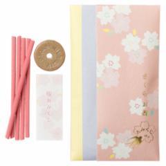 ART LAB cotoiro はなあかり お香スティック・おみくじ付き 温かみのある桜の香り【限定入荷】 Incense stick, Cherry blossom scent