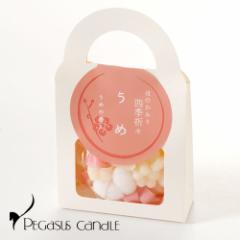 ほのかおり「四季折々」 うめ(梅の香り) ロウの芳香剤・ルームフレグランス ペガサスキャンドル Wax made fragrance