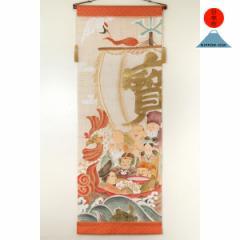 吉祥宝船七福神タペストリー 日本市 60×165cm 限定1個