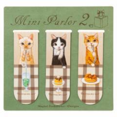 マグネットブックマーカー「ミニパーラー2」3枚入 (BM-15) ポタリングキャット Cat bookmark, Pottering cat