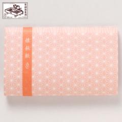 【懐紙】和詩倶楽部 懐柄紙 麻の葉 30枚入り (KG-001)