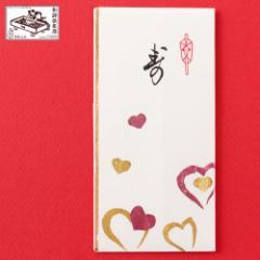 祝儀袋 京友禅金彩たとう紙 寿3 ハート (KT-003) 和詩倶楽部 Gift envelopes / Washi club