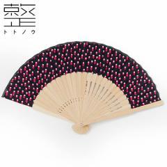扇子 アシンメトリ プチ ドットブラック 整 -トトノウ- 扇骨まで視線を感じる美しい扇子 Sensu fan Asymmetry