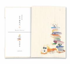 沓掛ろっか 書包み 柴田部長 (RBC-016) 室町紗紙ブックカバー 文庫本用 和詩倶楽部 Japanese pattern book cover, Kutsukake Rokka