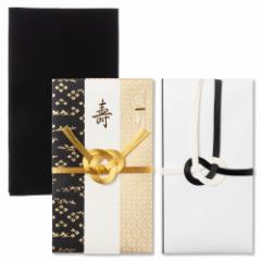 メンズふくさ と 金封セット 四葉/ブラック (SFK05-01) 慶弔両用 出席する結婚式が間近ですぐに揃えたい方