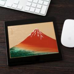 漆芸マウスパッド 赤富士 ブラック (2V-711)