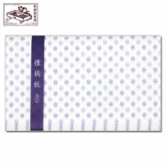 【懐紙】和詩倶楽部 懐柄紙 藤丸 30枚入り (KG-002)