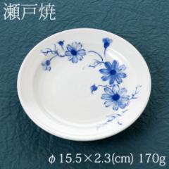 【半額・在庫処分】瀬戸焼 コスモス 中皿 5寸リム皿 Setoyaki cosmos middle plate