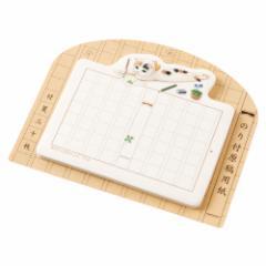 ポタリングキャット フセン 原稿用紙 ミケネコ 30枚綴り (GY-07)