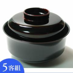【蓋付き椀】天竜寺椀 溜 5客セット 漆塗り (MA-339) Bowl with lid