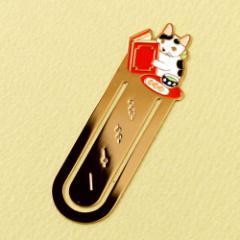ブックマーカー(しおり) 読書12 おだんご (BM-12) ポタリングキャット Cat bookmark, Pottering cat