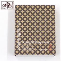 和詩倶楽部 遊便切手 黒鳶七宝文 (YK-021) 切手型の吉兆柄シール・貼札 20枚入(2絵柄各10枚) Japanese Kitcho pattern sticker