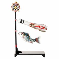 和紙皐月飾り こいのぼり 雅 張子の鯉のぼり置物 端午の節句・こどもの日 Boys festival decorations made of Japanese paper