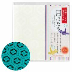 蓄光折り紙 月ほたる 亀甲 和柄おりがみ3枚入り 15×15cm 光を蓄えて暗所で柔らかく光ります Phosphorescent origami