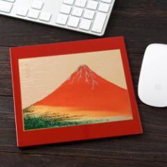 漆芸マウスパッド 赤富士 レッド (2V-714)