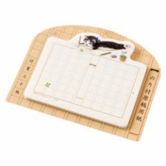 ポタリングキャット フセン 原稿用紙 白黒ネコ 30枚綴り (GY-08)