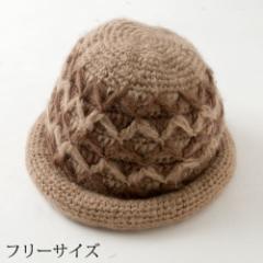 ニット帽 ブラウン Knit hat, Brown