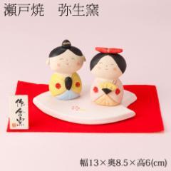 弥生窯 花びら雛飾り (HK764) 瀬戸焼のお雛さま 桃の節句 Setoyaki Hina dolls