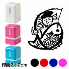 恵比寿さま 七福神スタンプ浸透印 印面2×2cmサイズ (2020) Self-inking stamp, Seven Gods of Good Fortune