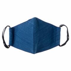 小島屋 藍染マスク あさぎ 抗菌防臭素材使用 武州正藍染 埼玉県の工芸品 Face mask made of indigo dye fabric, Saitama craft