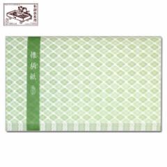 【懐紙】和詩倶楽部 懐柄紙 花菱 30枚入り (KG-004)