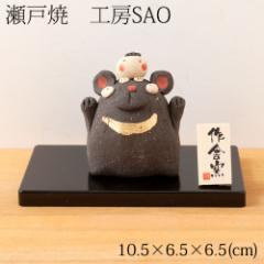 工房SAO 豆太郎とクマ (MK143) 瀬戸焼の皐月飾り 端午の節句・五月人形 Boys festival decoration, Setoyaki