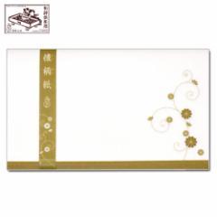 【懐紙】和詩倶楽部 懐柄紙 菊 30枚入り (KG-005)