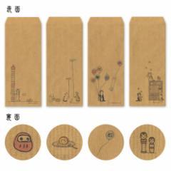 ポタリングキャット 昔ながらの茶封筒「だるま落とし」(FT-12) 12枚入(4絵柄各3枚)