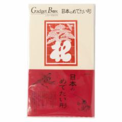 切り紙 日本のめでたい形 Kirigami Nihon no medetai katachi