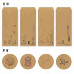 ポタリングキャット 昔ながらの茶封筒「紙風船」(FT-13) 12枚入(4絵柄各3枚)