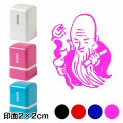 福禄寿 七福神スタンプ浸透印 印面2×2cmサイズ (2020) Self-inking stamp, Seven Gods of Good Fortune