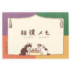 ポタリングキャット メモパッド 相撲メモ (MP-03) 36枚綴じ(3絵柄・各12枚) Memo pad
