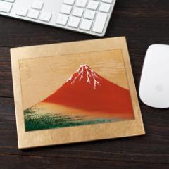 漆芸マウスパッド 赤富士 ゴールド (2V-717)