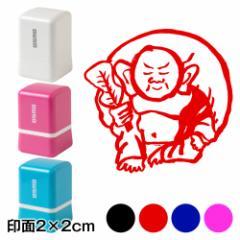 布袋さま 七福神スタンプ浸透印 印面2×2cmサイズ (2020) Self-inking stamp, Seven Gods of Good Fortune